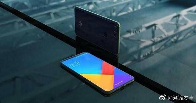Xiaomi Mi 7 2 0