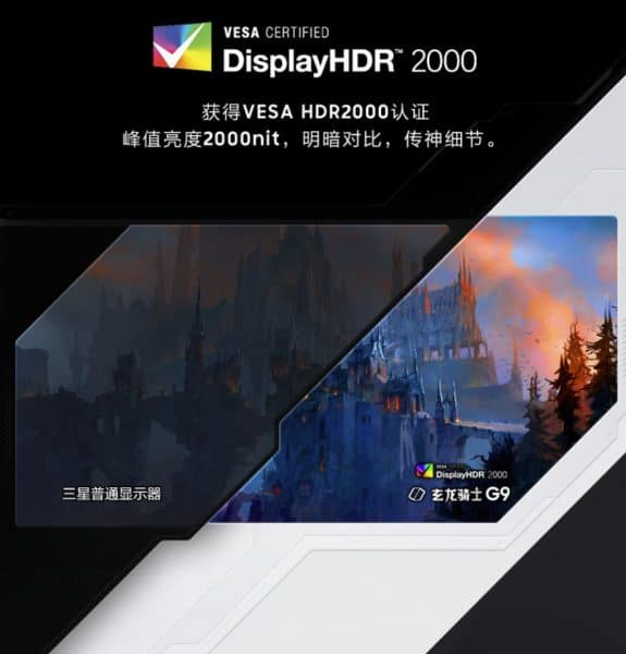 Samsung Odyssey G9 2021