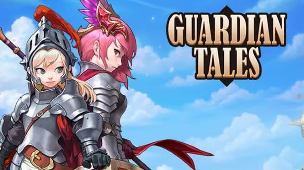 Guida ai racconti dei guardiani